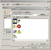 zip_icon.jpg