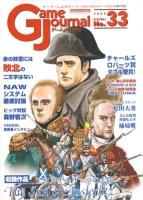 gj33cover[1].jpg