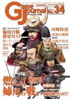 gj34cover[1].jpg