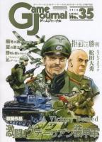 gj35.JPG