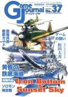 gj37cover[1].jpg