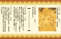 kenshin3.jpg