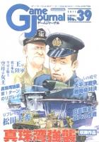 GJ39cover[1].jpg