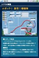 sample_tai.jpg
