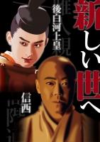 2012実習生作品01.jpg
