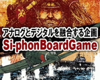Si-phonBoardGame.jpg