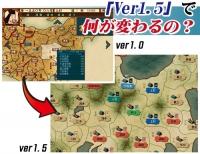 戦ノ国ver1.5