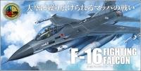 F16ファイティングファルコン