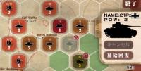 ガザラの戦いでの機動防御戦