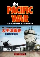 太平洋戦史 DELUXE EDITION