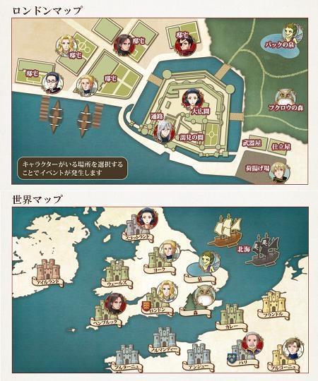 薔薇戦争マップ画面