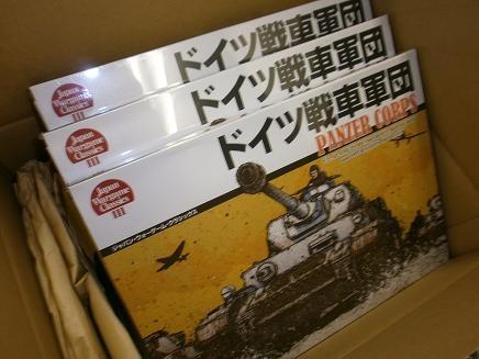 ドイツ戦車軍団