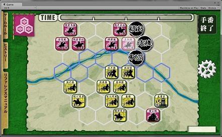 姉川の戦い(試作)