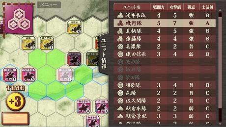 姉川の戦い.jpg