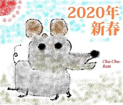 2020Chu-Chu-Rats