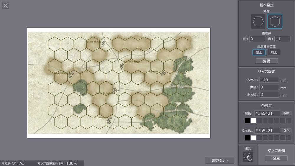 MAP de Hex