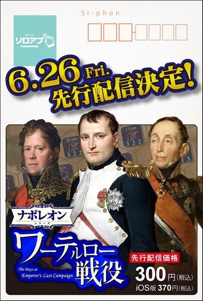 200623_こまあぷハガキ.jpg
