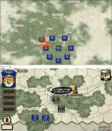 ザールフェルトの戦い