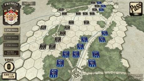 ドイツ戦役_3D画面