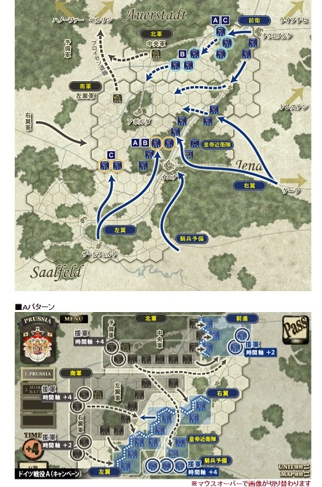 ドイツ戦役の更新予定ページ画像