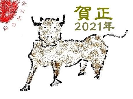 2021牛.jpg