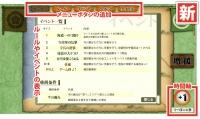 桶狭間の戦い_修正点.jpg