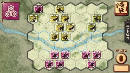 姉川の戦い-ならず者、織田信長を討ち取れ-