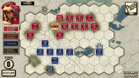 03_アウステルリッツの戦い.jpg