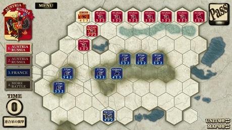 04_プラッツェン高地の戦い.jpg