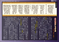 SGC003_09.jpg