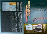 SGC003_11.jpg