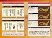 SGC004_11.jpg