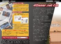 SGC004_16.jpg