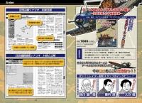 SGC005_10.jpg
