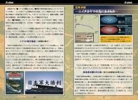 SGC005_11.jpg