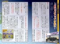 SGC005_12.jpg