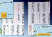 SGC005_13.jpg