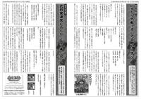 SN002_02.jpg