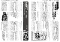 SN002_03.jpg
