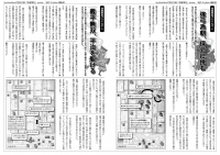 SN002_04.jpg