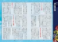 SGCex003_08.jpg