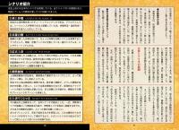 SGCex003_07.jpg