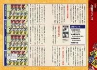 SGCex003_05.jpg