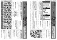 SN003_02.jpg