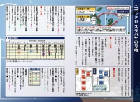 SGCex004_04.jpg