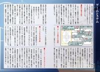 SGCex004_03.jpg