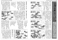 SN004_02.jpg