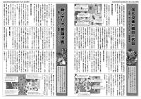 SGCne006_02.jpg