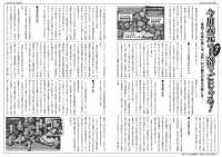 SGCne008_02.jpg