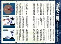 SGCex007_08.jpg